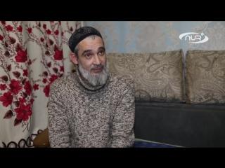 """""""Как Аллах привел меня в Ислам"""" Судьба человека"""