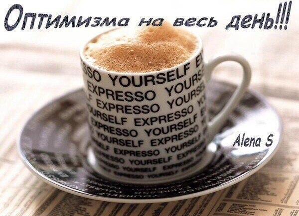 Всем доброго утра и хорошего дня🏻
