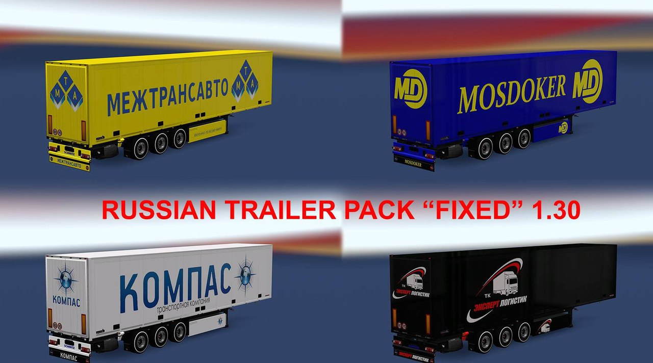 RUSSIAN TRAILER PACK FIXED