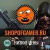 ShopOfGamer.com - магазин цифровых товаров