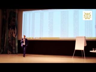 Андрей Карпухов на Blockchain конференции 2017 год. Blockchain Fund. Инвестиции в криптовалюты