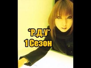 376) Бабуля играет в GTA