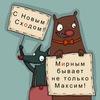 SXOD.by - твоя свобода собраний!
