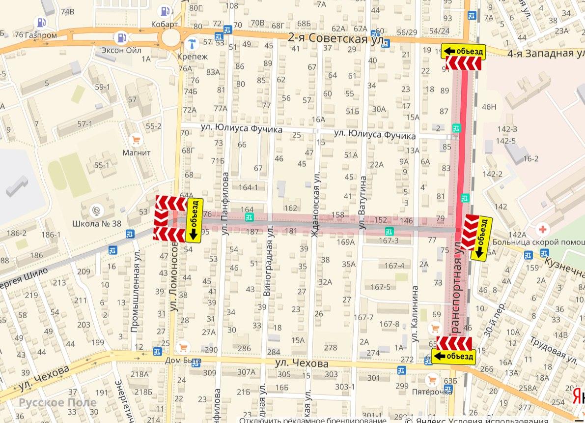 Внимание! С 29 марта в Таганроге почти на месяц ограничат движение по улице Транспортной