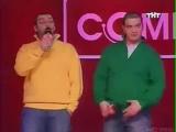 Comedy Club - Сказка о царе Салтане