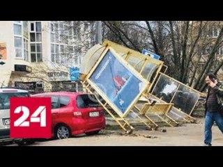 Ураган разогнал автомобилистов по домам - Россия 24