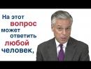 Ответ на вопрос: «Чей Крым?»