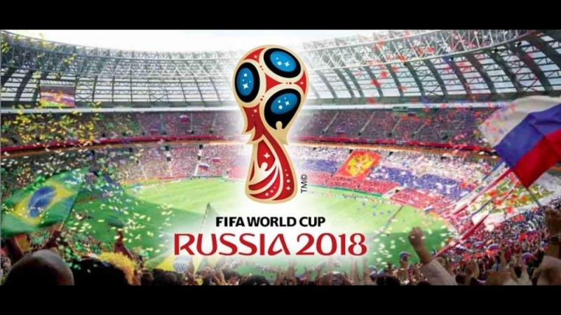 Россия. Самара. Чемпионат Мира 2018.