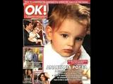 sakis rouvas magazine covers 2009!!!!!!