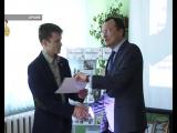 Архангельский ЦБК удостоен звания «Благотворитель Архангельской области»