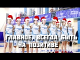 New Year Video. Kb_basket 2017->2018