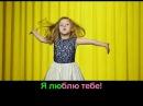 NAVSI100 Україно моя Ми любимо Україну з титрами