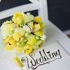 Свадебный журнал ♥♥♥Samwedding♥♥♥