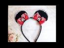 Ушки микки мауса своими руками из лент МК Ears Minnie Mouse of satin ribbons Kanzashi DIY