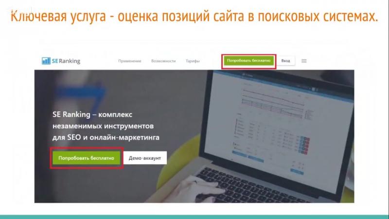 qMxJZ8EGOEQ Как Продвинуть Сайт В ТОП Яндекса Бесплатно В 2019 Году?