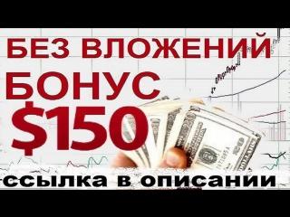 Binomo новости - Как торговать по мартингейлу на бинарных опционах