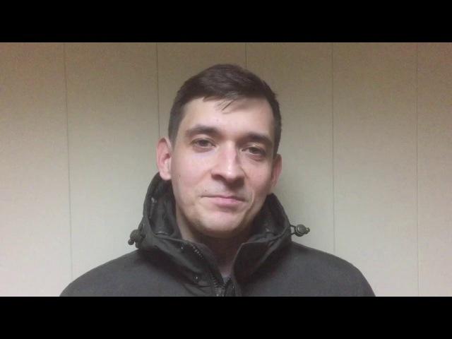Видеоприглашение на встречу Управление по-Друкеру