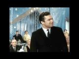 Обнимая небо - Лев Барашков 1965