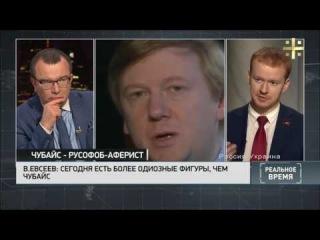 Названы главные разрушители России   1 место в списке предателей занял