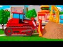 Мультики про машинки Трактор Бульдозер и Экскаватор Ремонт в Городке Машинок 3D