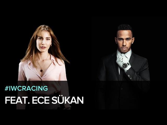 Fasten Your Wristbelt Lewis Hamilton and Ece Sükan