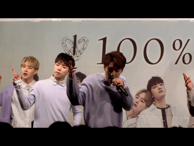 FANCAM 170318 100% 백퍼센트 100% How To Cry2部