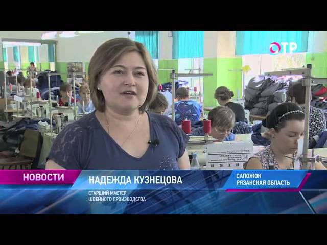 Малые города России Сапожок здесь ткали уникальные украшения женских костюмов заклады