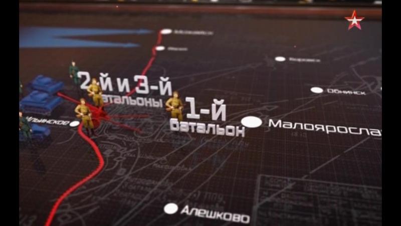 Битва за Москву Подольские курсанты против вермахта