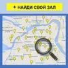 ЗАЛЫ в АРЕНДУ | Москва, СПБ | Аренда зала