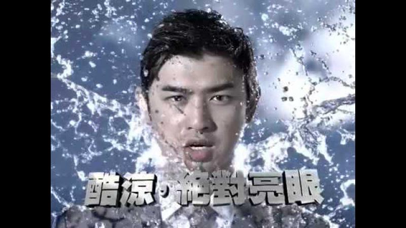 Sante FX Neo видеролик о глазных каплях из Японии