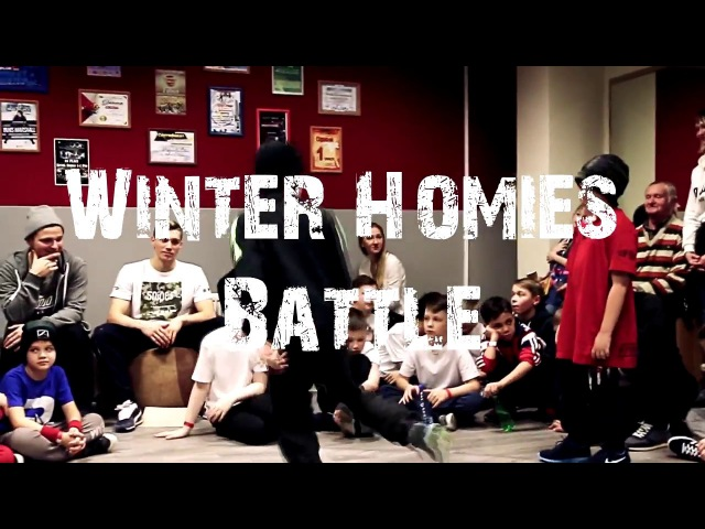 Digital District Production Winter Homies Battle Video By Dered Main Iper