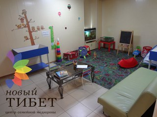 Центр семейной медицины