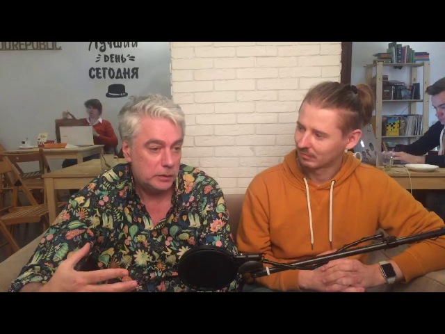№8 Аркадий Морейнис и Виталий Хитров в Хорошей Республике