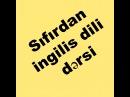 Ingilis dili Dərs 1, Sıfırdan İngilis dili Dərsləri