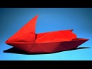 How To Make An Origami Motorboat. How to make a paper boat that floats