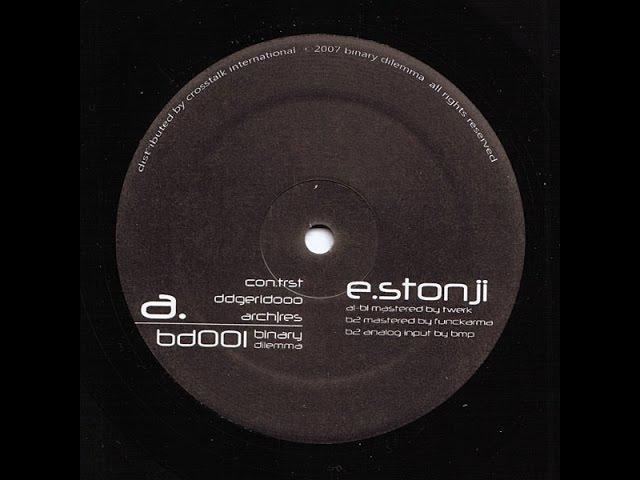 Vinyl Rip