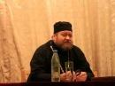 Прот Олег Стеняев Осознание личной ответственности в деле спасения