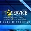 Бытовой и цифровой ремонт. Сервис IT Юрга