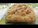 ВКУСНЫЙ ИтальянскИЙ ХЛЕБ - ФОКАЧЧА с сыром и жаренным луком РЕЦЕПТ - Focaccia Bread Ever recipe