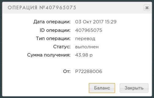 https://sun9-4.userapi.com/c837425/v837425729/750f0/lHF8NR9FYXM.jpg