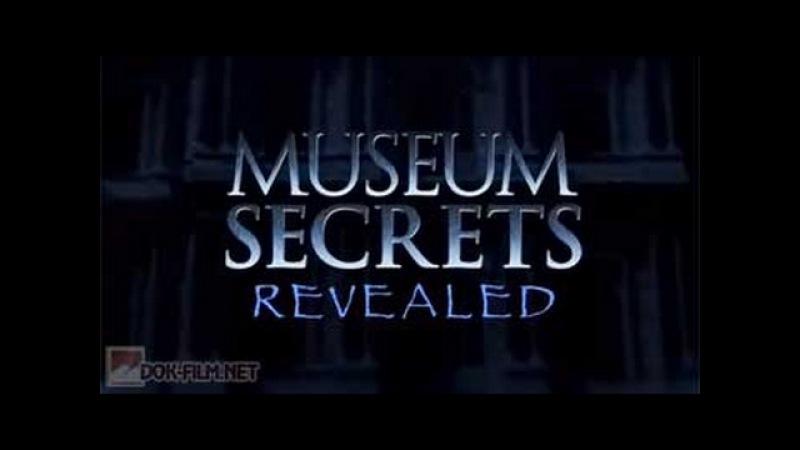Музейные тайны: Музей естествознания в Лондоне 3 серия