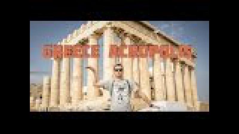 GREECE ACROPOLIS ATHENS , ГРЕЦИЯ АКРОПОЛЬ АФИНЫ (VLOG- ROOTTV)