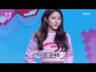 PERF 161229 Saeron & Soomin - Russian Roulette @ MBC Entertainment Awards 2016