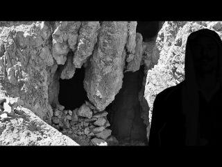 Важнейшие открытия в иудаике: рукописи Мертвого моря