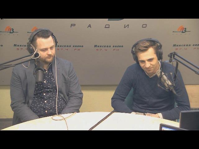Кирилл Кедук и Александр Чаховский на Минской волне