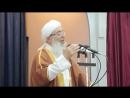 Allah Tagala hakynda, gowy düşünjede bolmak | Yrak Türkmenlerinden, Şeýh Hamid Abdulkerim Ahun (hafizehullah).