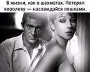 Личный фотоальбом Виталины Волковой