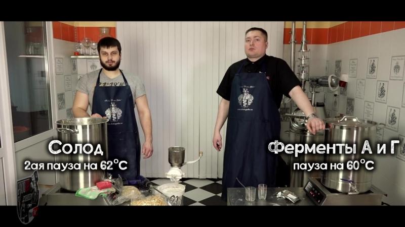 Бурбон от Бухловара Кукурузный самогон ферменты А и Г против СОЛОДА