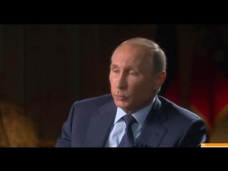 "Путин о геях: ""... ордена им вручаю"""