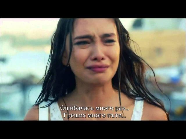 Kara Sevda Наргиз Ты моя нежность Nihan ♥ Kemal Special Thrills bg subs